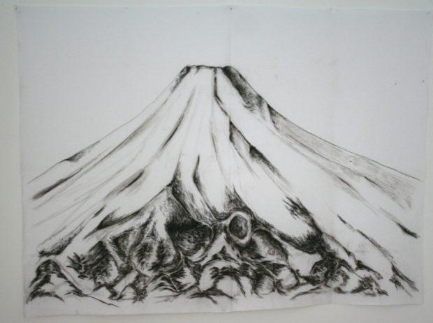 Ariane Roesch: Deadliest Climbs: Mt. Fuji